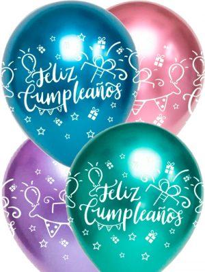 Globo látex Feliz Cumpleaños surtido Brilliant 4